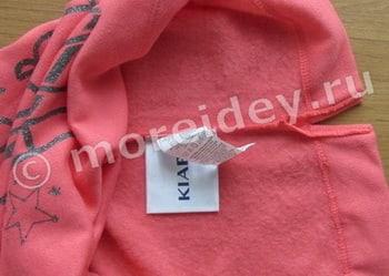 чипы на одежде