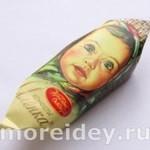 шоколад аленка иллюзия