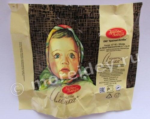 иллюзия упаковки шоколада аленка