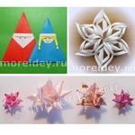 Поделки оригами на Новый год