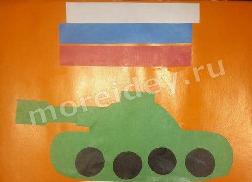 Аппликация танк к 23 февраля своими руками