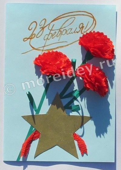 открытки с днем защитника отечества 23 февраля