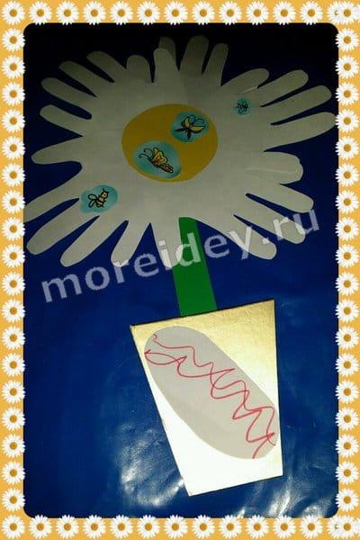открытки на 8 марта своими руками бумаги: ромашка из ладошек