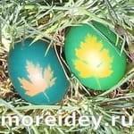 как покрасить яйца с помощью листьев петрушки