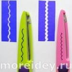 ножницы для фигурной резки бумаги