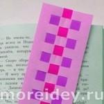закладка полосок цветной бумаги
