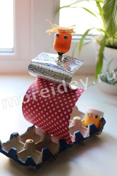 Транспорт из яичных лотков