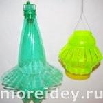 Фонарики из пластиковых бутылок