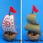 Кораблики из ореховой скорлупы