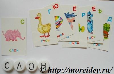 Игры с буквами и словами для дошкольников