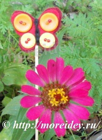 Бабочка для украшения цветочных горшков