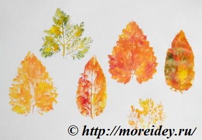 Штампы из листьев