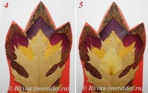 """Как сделать поделку из листьев """"Костер"""""""