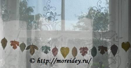Поделки из листьев, осенние поделки, гирлянда из листьев