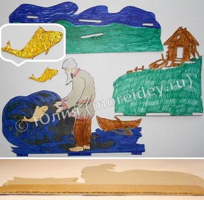 """Поделка """"Золотая рыбка"""" по сказке Пушкина """"Сказка о рыбаке и рыбке"""""""