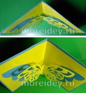 объемная открытка с ажурной бабочкой своими руками