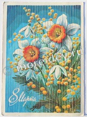 Как сделать новую открытку из старой или что можно сделать из старых открыток