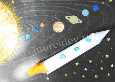 Ракета - поделка ко Дню Космонавтики из бумаги