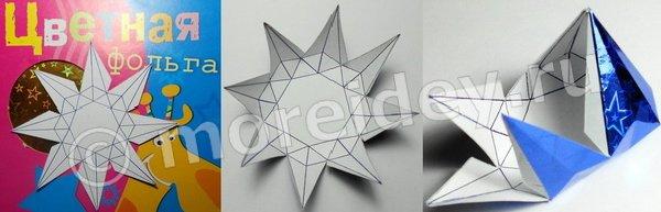 Схема из бумаги камень