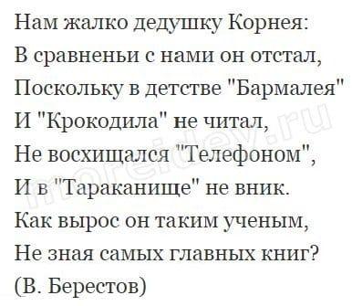 Поделки по сказкам Чуковского