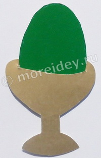 Яйцо на подставке - плоская поделка из картона