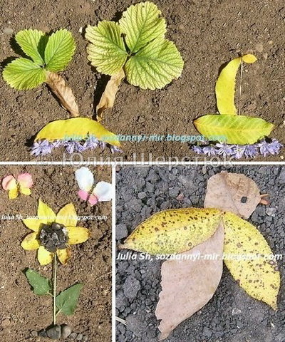 Поделки из природного материала и лэнд-арт