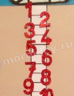 адвент календарь на новый год