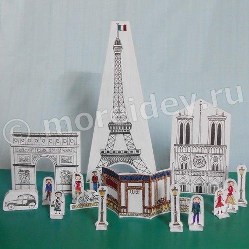 Поделки из бумаги - бумажный город Париж