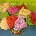 Розы из гофрированной бумаги. Мастер-класс