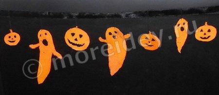 Гирлянда к Хэллоуину