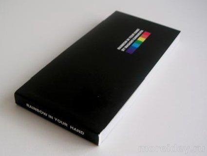 Книга-радуга Масаши Кавамура