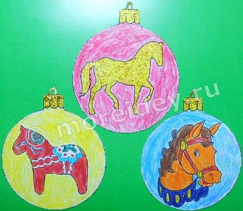 Елочные игрушки лошадки своими руками