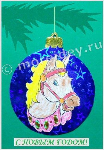 Новогодние открытки с лошадками