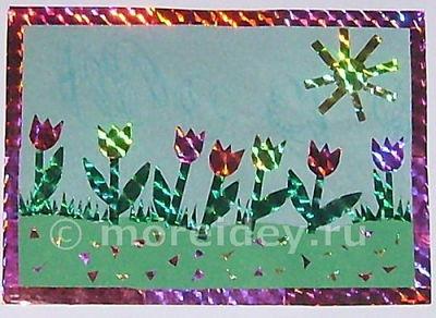 Блестящая открытка с тюльпанами к 8 марта или ко Дню Матери