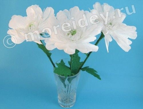 Цветы хризантемы из гофрированной бумаги