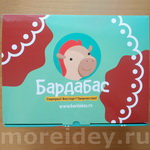 """Тематическая коробка-сюрприз для детей """"Бардабас"""""""