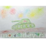 Детские рисунки ко Дню Победы (9 мая) или к 23 февраля