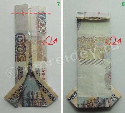 Оригами из денег рубашка схема