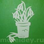 Весенние вытынанки: первоцветы (вырезание из бумаги). Шаблон