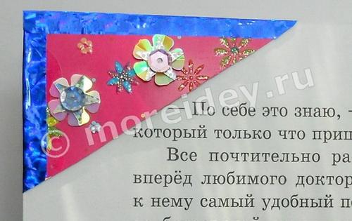 Красивые оригинальные закладки для книг