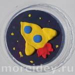 Детская поделка на тему космос: Ракета - аппликация из пластилина