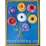 Картина «Цветы – герберы»
