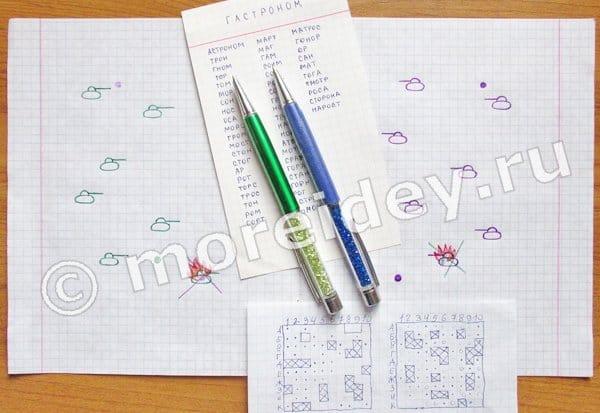 Игры на листе бумаги, игры с бумагой и ручкой