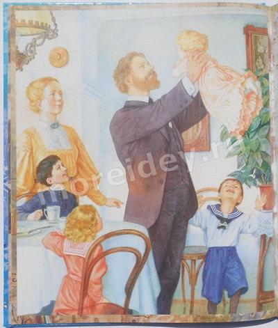 Правдивая история Деда Мороза иллюстрации, картинки