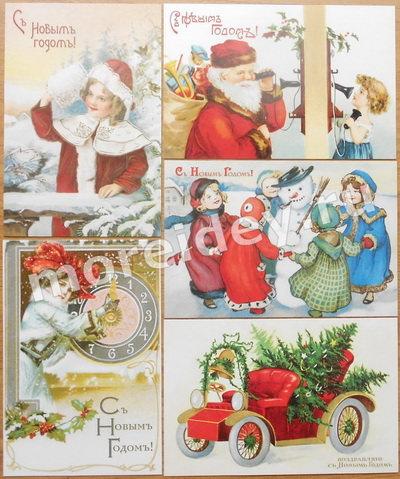 """Старинные открытки из подарочного издания книги """"Правдивая история Деда Мороза"""""""