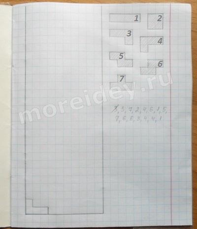 Игры на листе бумаги