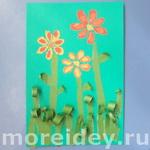 Поделка «Цветик – разноцветик» (обрывная аппликация)