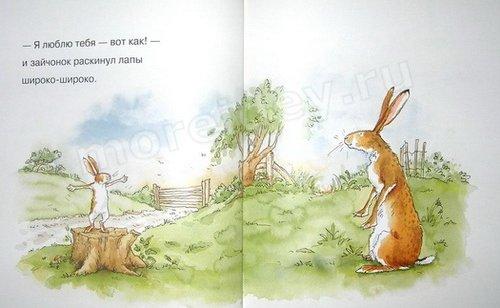 Детские книги о любви родителей