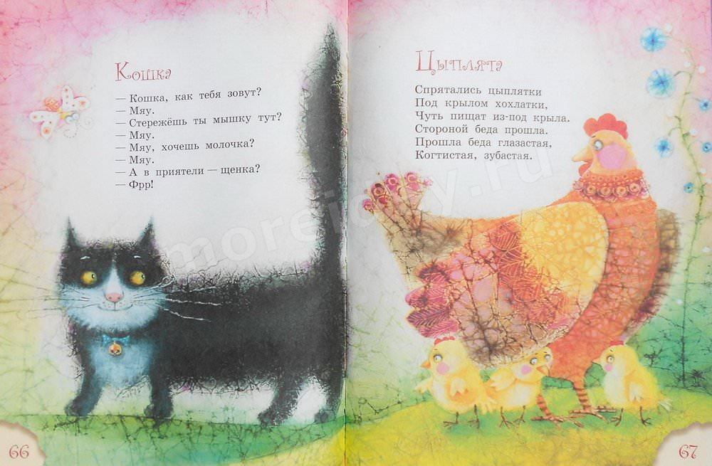 Генрих Сапгир: Стихи