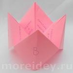 Детская гадалка оригами из бумаги
